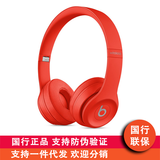 Beats Beats Solo3 Wireless头戴式无线蓝牙耳机耳麦