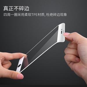魔霸帝膜唯登Huawei/华为全系列全屏碳纤维软边钢化膜