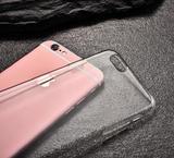 微星高品质透明润眼系列手机壳苹果全系列