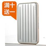 尚橙P1旅行箱便携聚合物移动电源行李箱充电宝10000mAh(满十送一)