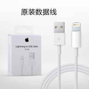 Apple/苹果原装正品亚博体育平台维护充电lightning iphone6S 5E 7plus ipad