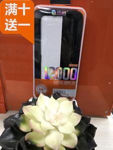 尚橙P10实标移动电源 数显10000M毫安大容量实标移动电源活动十送一