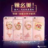 佩妮小米全系列镶钻指环支架壳水钻少女手机糖衣保护软套