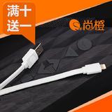 尚橙1米苹果亚博体育平台维护2米加长苹果亚博体育平台维护(满十送一)