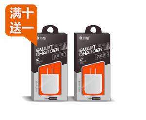 尚橙2.1A快速充电器通用2A充电器(满十送一)M7