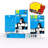 帝膜丝印五强全屏钢化硬边钢化小米全系列(十送一)