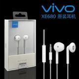 vivo原装XE680半入耳式线控Hi-Fi高保真音乐耳机X6 X7 X5pro X9