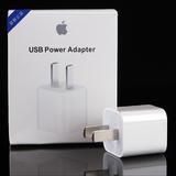 苹果原装充电头正品充电器iPhone6 6s 7plus 5S 手机电源适配器苹果通用iphone充电器套装