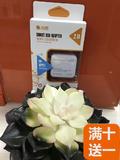 尚橙双USB口2.1A智能手机快速充电器iPad苹果三星平板通用活动十送一