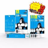 帝膜丝印五强全屏钢化硬边钢化OPPO全系列(十送一)
