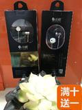 尚橙Y8金属耳塞式手机耳机 活动十送一(Y8/Y9可混批)